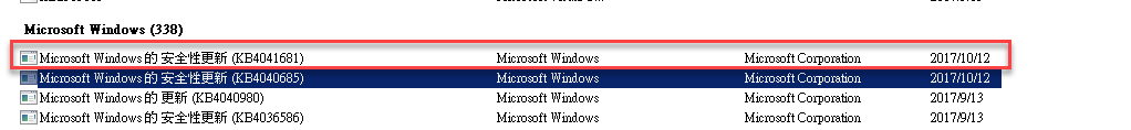 windowsUpdate.png