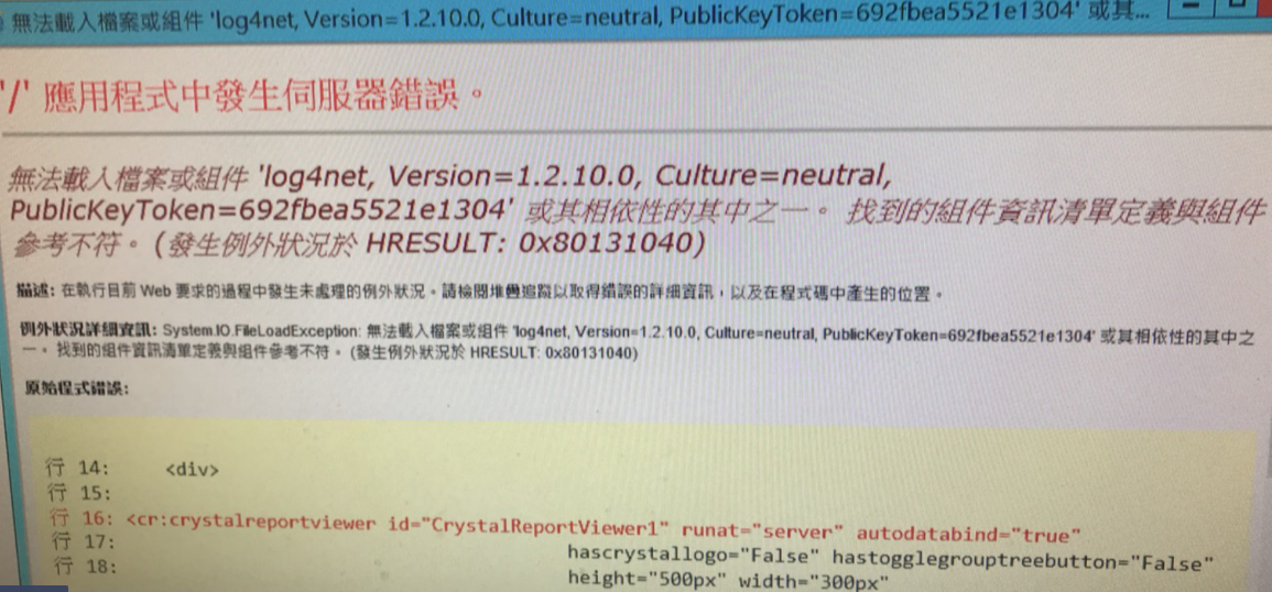 CrystalReportViewer Runtime Error