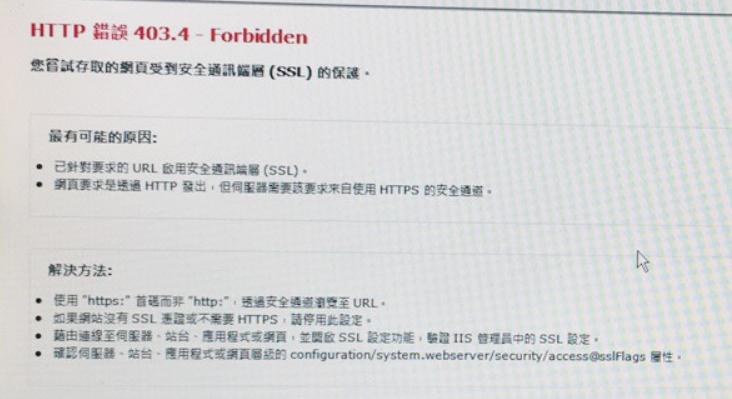 [403.4 - Forbidden]
